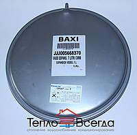 Запчасти к котлам Бак расширительный 7л Westen/Baxi (серый)
