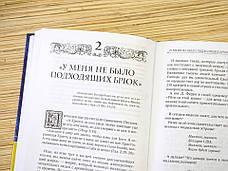 """""""Господь – свет мой. Том 2"""" Николай Либенко, фото 2"""