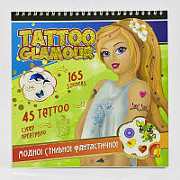 "Гр Книга ""Tatoo Glamour Книга 1"" 9789662833119 РУ (10)"
