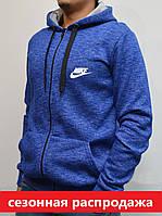 Остались размеры:46,48,50,52. Толстовка Nike (Найк) / Трикотажная мужская кофта с капюшоном