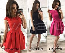 Платье купить в складку пышное 42 44 46 48 50 Р