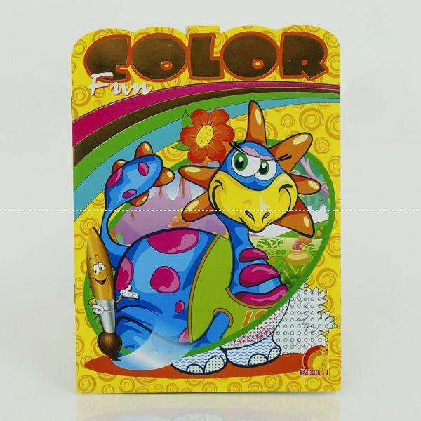 """Гр Книга """"Дитяча творчість Fun color Динозаврик"""" 9789662830545 У (20) /16.5/"""