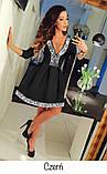 Платье купить низкая цена с кружевом в складку пышное 42 44 46 48 50 52 Р, фото 2