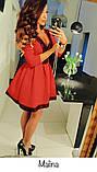 Платье купить низкая цена с кружевом в складку пышное 42 44 46 48 50 52 Р, фото 4