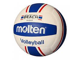 Мяч волейбольный Molten MS 1709