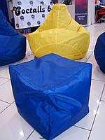 Синий пуфик кубик 35*35*35 см из ткани Оксфорд