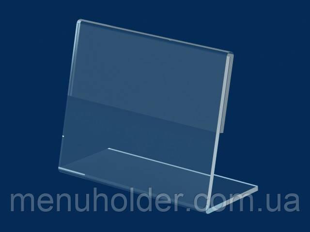 Ценникодержатель 80х60мм, горизонтальный из акрила 1,8мм, упаковка 10 шт.