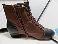 Обувь женская  полусапожки с декоративной шнуровкой