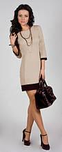 Платье футляр с рукавом тричетверти