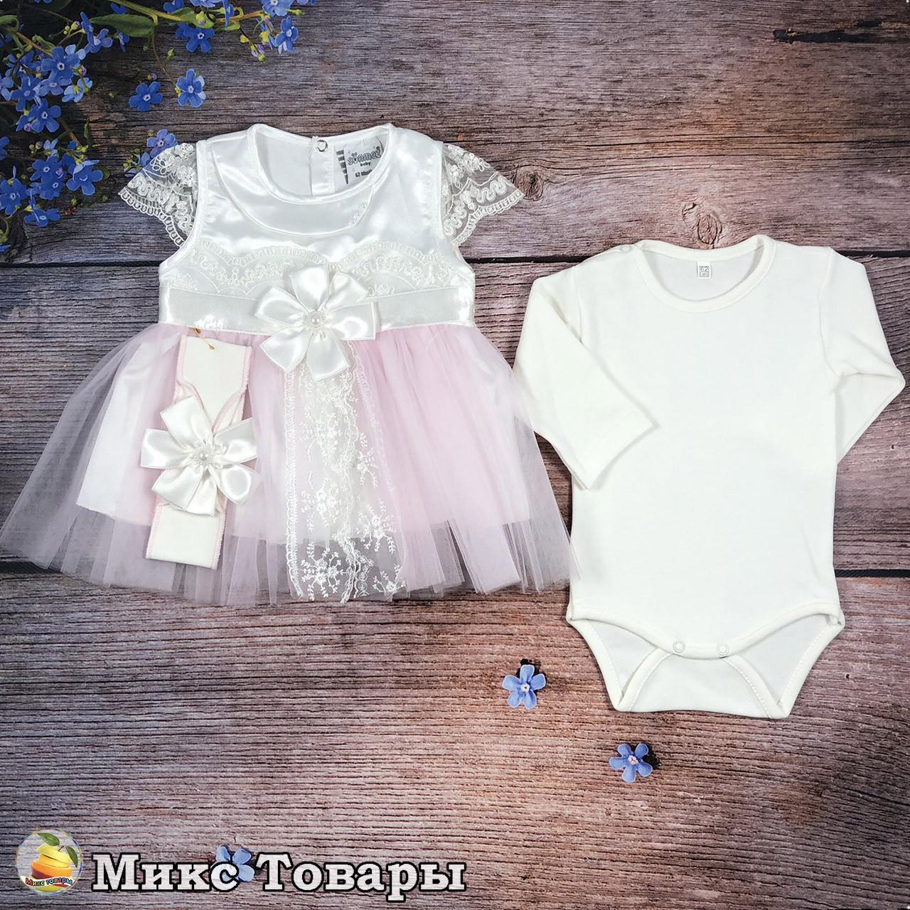 Платье с фатином, бодик и повязка Размеры: 62 см (8283-1)