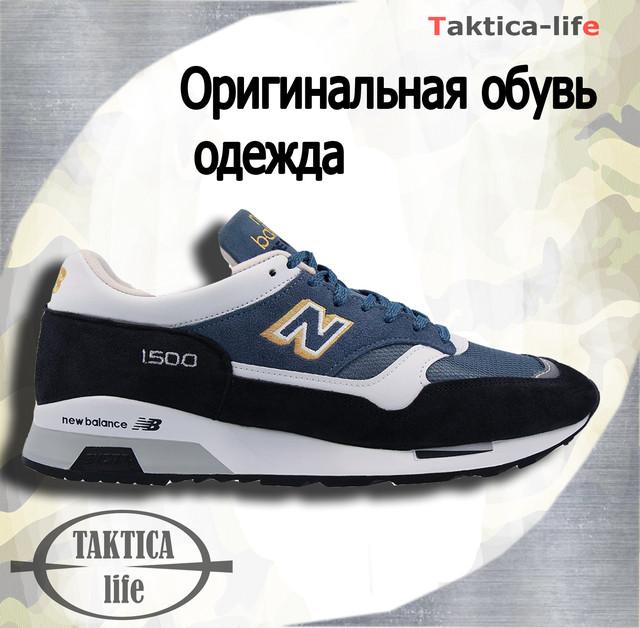 Оригинальна обувь и одежда (Бренд)