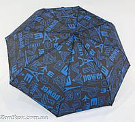 """Подростковый зонтик полуавтомат от фирмы """"Mario""""."""
