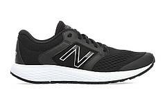 Мужские кроссовки New Balance M520LH5
