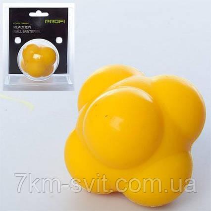Мяч MS 1528
