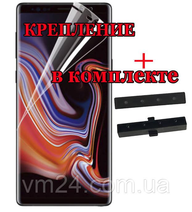 Гидрогель пленка для дисплея iPhone X \ XS комплект(Полиуретановая пленка )