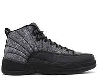 310cd561 Баскетбольная обувь в Украине. Сравнить цены, купить потребительские ...