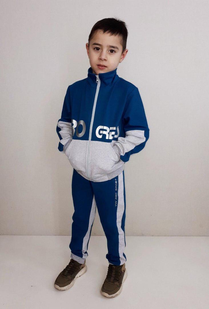 fc7ba791 Модный спортивный костюм PROgress голубой 122 см: продажа, цена в ...