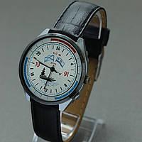 Ракета 24 часа Вахта КСФ ДПЛК 1991 год часы СССР , фото 1