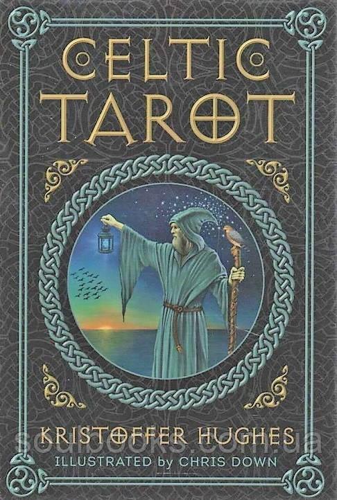 Карты Celtic Tarot (Таро Кельтов)