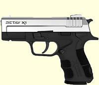 Пистолет стартовый Retay X1. Цвет - Nickel