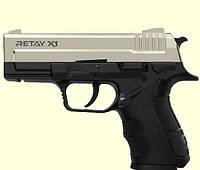 Пистолет стартовый Retay X1. Цвет - Satin