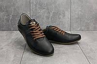 Повседневная обувь Milord Olimp (весна-осень, мужские, кожа, синий)