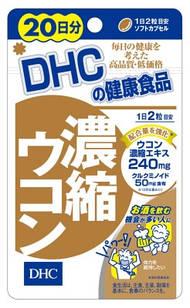 DHC  Куркума (Укон) -концентрат 40 таблеток на 20 дней