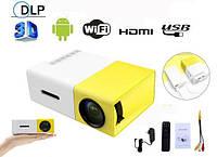 Проектор Led Projector YG300 мультимедийный с динамиком,портативный  мини проектор