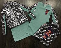 Стильный костюм платье и жилетка с куклами ЛОЛ (LOL) для девочки 104,110,122р