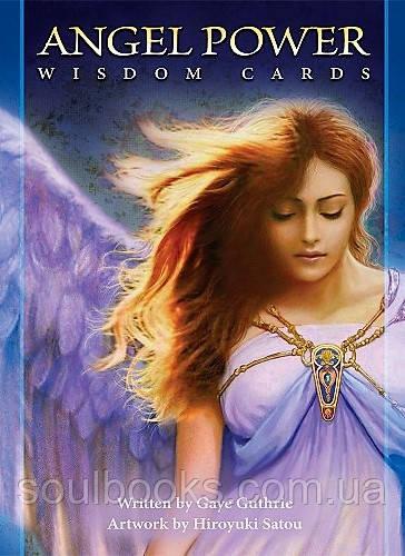 Карты Angel Power Wisdom Cards (Карты Мудрости Силы Ангелов)