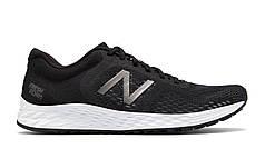 Мужские кроссовки New Balance MARISLB2