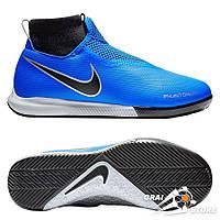 Детские футзалки Nike Phantom Vision Academy DF IC Blue/Black