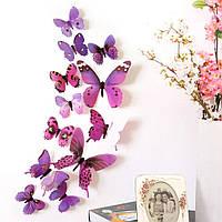 (12 шт) Набор бабочек 3D (на скотче), ФИОЛЕТОВЫЕ с рисунком
