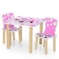 "Стол и два стульчика ""Сова"" 506-63"