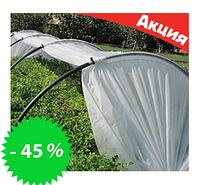 Парник Agreen плотность 50 г/м.кв., длинна 4 метра