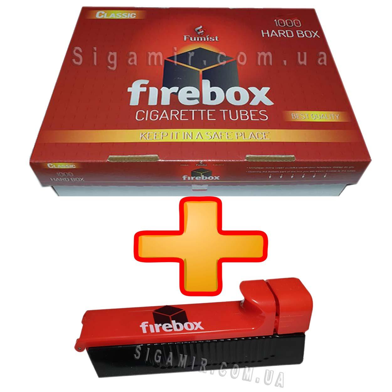 Сигаретные гильзы FireBox 1000 штук + фирменная машинка для набивки гильз, сигарет