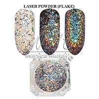 Дизайн для ногтей втирка лазерная «призма» (Laser powder Flake) крупный помол