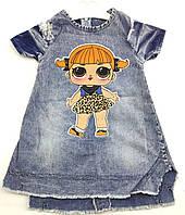 Детский сарафан 2 3 и 4 года для девочки Турция джинсовый летний, фото 1