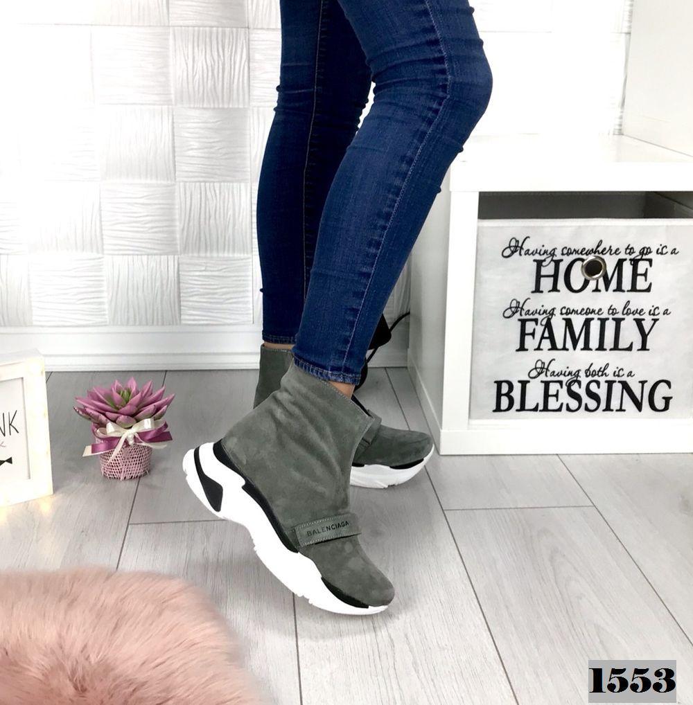 Демисезонные замшевые серые ботинки спортивного стиля