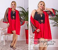 Женский комплект №306 (р.48-62) \ красный