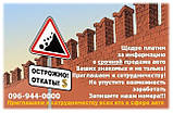 Срочный Авто выкуп Кривой Рог  / 24/7 / Срочный Автовыкуп Кривой Рог, CarTorg, фото 2
