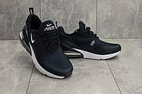 Кроссовки G 5074-5 (Nike AirMax 270) (весна/осень, мужские, текстиль, синий)