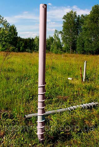 Многовитковая винтовая свая (геошуруп) диаметром 89 мм длиною 4.5 метра, фото 2