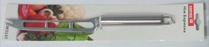 Нож для стейка и сыра (Бармена) двух сторонний L 290 мм (шт)