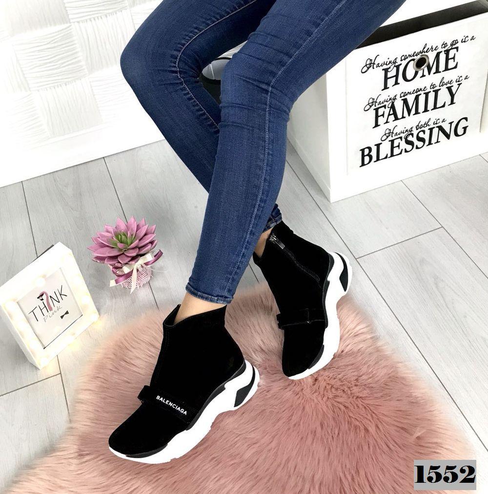 Демисезонные замшевые черные ботинки спортивного стиля