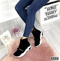 Демисезонные замшевые черные ботинки спортивного стиля, фото 1