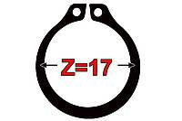Кольцо стопорное 2В Z = 17 Внешнее
