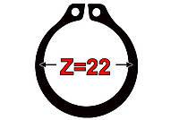 Кольцо стопорное 2В Z = 22 Внешнее