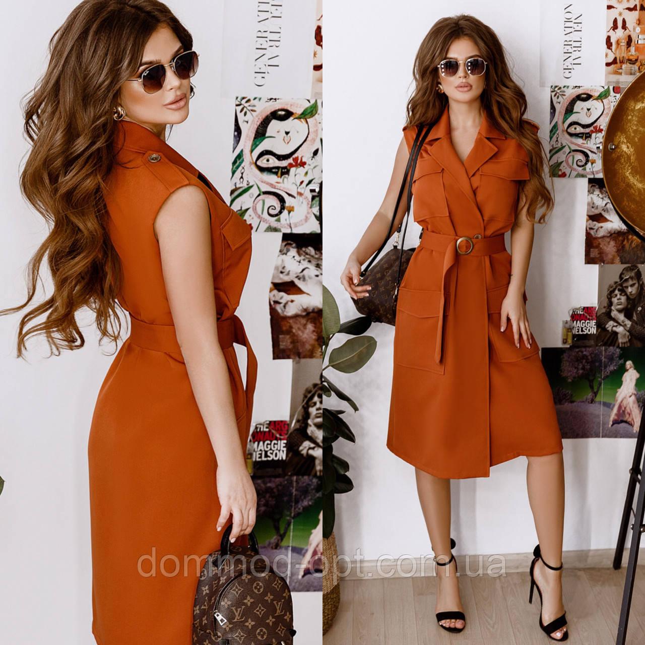 1278fd0f677 Женское летнее платье с объемными карманами №572 (р.42-46 ...