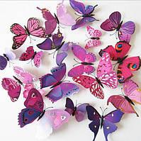 (12 шт) Набір метеликів 3D (на магніті), ФІОЛЕТОВІ